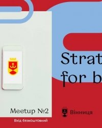 MeetUp#2: Strategy for business