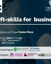 Soft-skills for business
