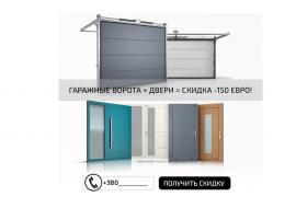 Какие тёплые алюминиевые двери стоит установить в частный дом в Одессе, рассказывают представители wisniowski-vorota-kiev.com.ua