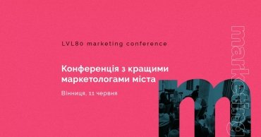 LVL80 marketing conference
