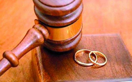 Державна реєстрація розірвання шлюбу