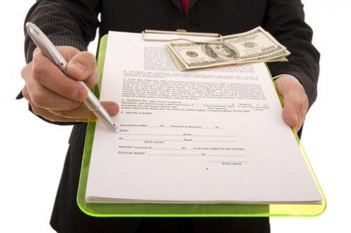 Засвідчення договору позики