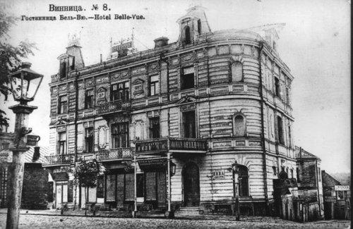 Гостиница Бель-Вю
