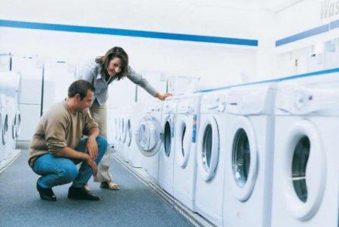 Як обрати пральну машину?