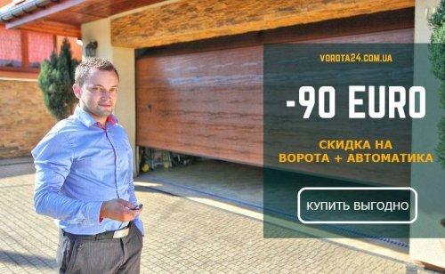 Как убедиться в том, что секционные гаражные ворота в Харькове имеют высокое качество, объясняют технические консультанты vorota24.com.ua
