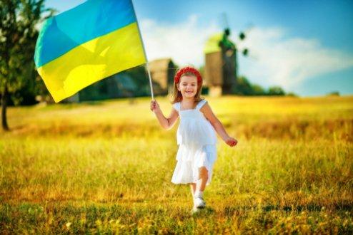 Цікаві факти про Україну, про які ви могли не знати