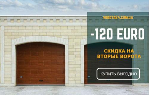 Учимся выбирать автоматические секционные ворота в Виннице вместе с vorota24.com.ua